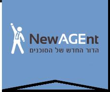 ניו-אג'נט משה דיין – סוכנות ביטוח, קבוצת ביטוח, ביטוחי בריאות, ביטוח משכנתא, ביטוח חיים, סוכני ביטוח – New-Agent